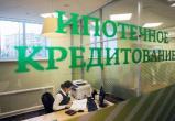 С сегодняшнего дня в России продолжается программа помощи «ипотечникам»