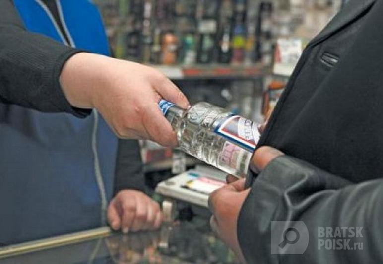 В Братске оштрафовали двух ИП за незаконную торговлю спиртным