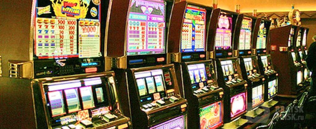 Хочу открыть подпольное казино винджаммер карточный игровые автоматы играть бесплатно