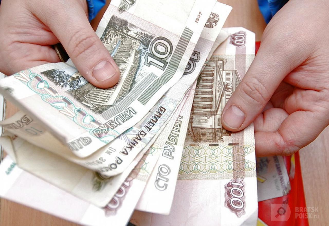 В России МРОТ и прожиточный минимум сравняются к 2019 году