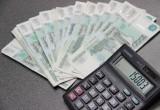 Бюджетникам Братска с нового года будут платить не меньше прожиточного минимума