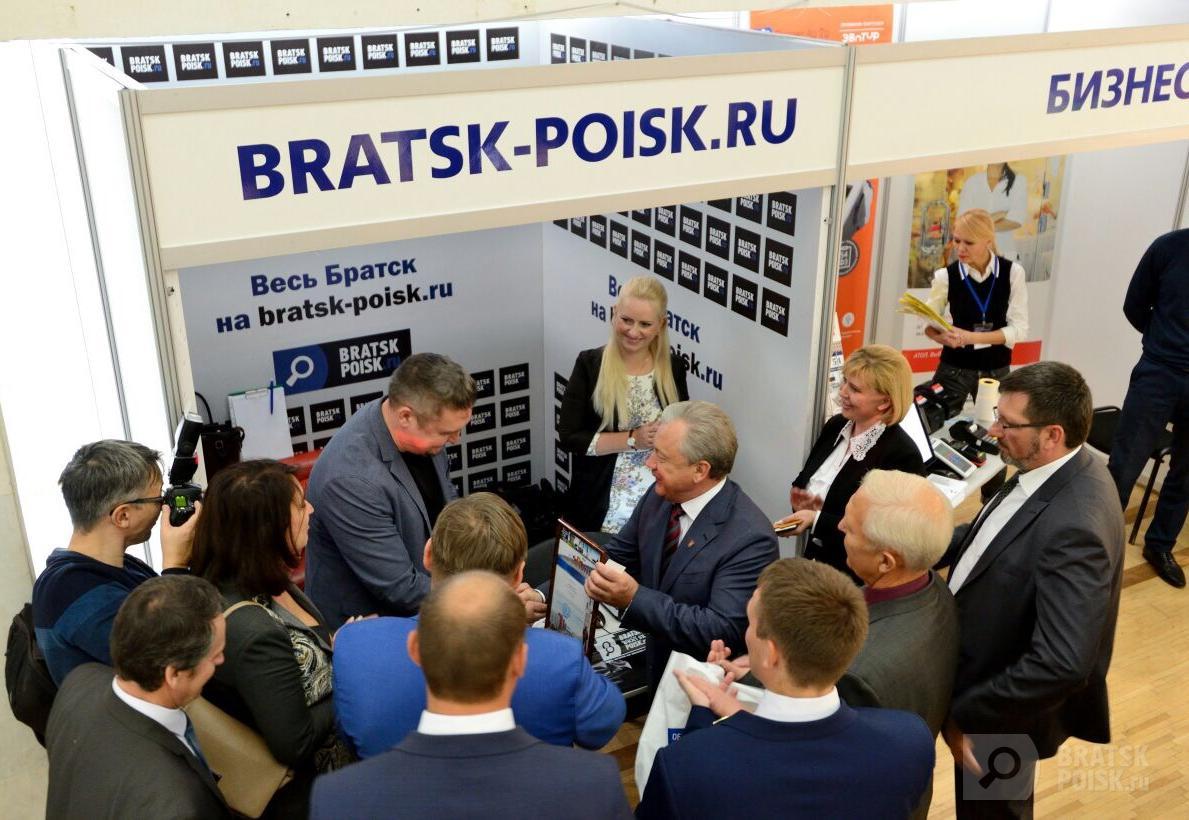 Стенд портала Bratsk-poisk.ru на Братском экономическом форуме вызвал повышенный интерес участников