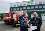 «Илим» подарил Братскому району пожарный «КамАЗ»