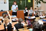 Автоинспекторы Братска учат первоклашек азбуке безопасности