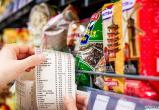 Иркутскстат: в сентябре в Иркутской области снова снизились цены