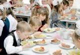 Власти Братска обеспокоены ситуацией с бесплатным школьным питанием
