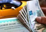 Водителям грозит ОСАГО по 30000 рублей