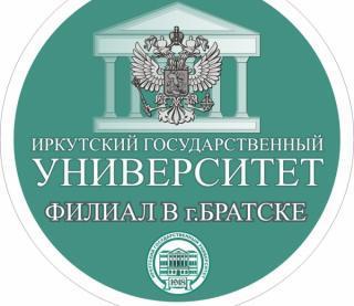 Иркутский Государственный университет, Филиал в Братске
