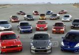 Эксперты составили ТОП-10 самых ненадежных автомобилей