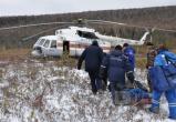 В Иркутской области спасатели вертолетом эвакуировали из тайги 4 охотников (ВИДЕО)