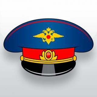 Межрайонный экспертный криминалистический отдел №3, МУ МВД РФ