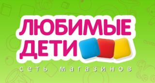 Сеть магазинов детских товаров