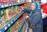 Иркутскстат рассказал о том, какие продукты подорожали в Братске в ноябре
