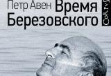 Проект «Читай, Братск!»: Трикстер российского масштаба
