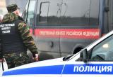 Завершилось следствие в отношении ОПГ, которая угоняла машины в Братске и других городах Приангарья