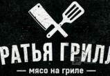 Кулинарные хроники. Часть №1: бар «Братья Грилль». Разумно достаточное место для любителей мяса, но не супа