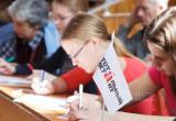 Иркутск проиграл соревнование за звание столицы Тотального диктанта-2018