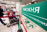 Таможня стала следить за покупками россиян за рубежом