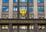 Профильный комитет Госдумы поддержал повышение МРОТ с 1 мая