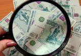 С 1 мая в Братске минимальная зарплата должна быть не меньше 27,9 тысяч рублей
