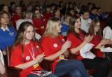 В Братске открылся слет добровольцев (ФОТО)