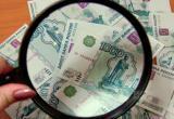 Иркутскстат: средняя зарплата в Иркутской области – 43 288 рублей