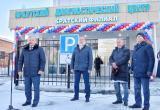 Как в городе открывали диагностический центр, или Чем занимался губернатор во время своего визита в Братск. Часть №1