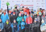 Братск превратился в столицу лыжного спорта благодаря компании РУСАЛ
