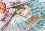 У чиновников Приангарья одни из самых высоких зарплат