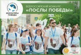 Братчане Наталья Софронова и Иван Иванов примут участие в организации двух главных «Парадов Победы» страны