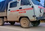 В России введены новые правила работы управляющих компаний и аварийно-диспетчерских служб