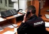 Иркутская полиция разыскивает без вести пропавшего жителя Братска