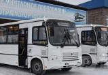 8 и 9 мая в двух районах Братска изменится схема движения городского транспорта