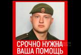 Горожан просят помочь собрать деньги на лечение Сергея Филиппова