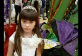По факту исчезновения 9-летней девочки в Братске возбуждено уголовное дело