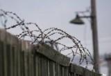 25-летний житель Вихоревки задержан за попытку перебросить на территорию колонии мобильные телефоны и наркотики