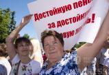 Братские профсоюзы сегодня проведут пикет против повышения пенсионного возраста
