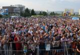 Более трех тысяч братчан приняли участие в праздновании Дня компании Группы «Илим»
