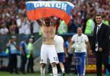 Сергей Серебренников поздравил Федора Кудряшова и сборную России по футболу с победой над испанцами