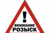 В Братске продолжаются поиски 15-летнего подростка