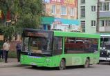 В Центральном районе Братска возобновилось движение 21-ого автобуса