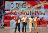 День металлурга в Братске отпраздновали более трех тысяч человек