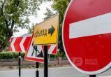 17 июля будет ограничено движение транспорта по улице Депутатской
