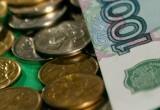 Сколько денег нужно вашей семье для «нормальной жизни»?