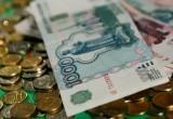 В Братске 77-летняя бабушка отправила мошенникам 60 тысяч рублей