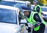 ГИБДД выставляет посты для проверки водителей на алкоголь