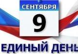 Елена Московских: У братчан есть возможность сделать обдуманный выбо