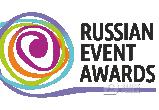 Четыре проекта Братска вышли в финал регионального конкурса Национальной премии в области событийного туризма Russian Event Awards