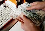 Мошенники сняли с банковской карты пенсионерки 600 тыс рублей
