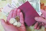 О начислении пенсии за рождение двоих детей (Комментарий Пенсионного Фонда)